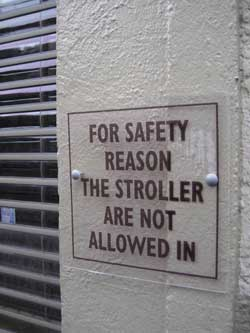 Stroller Not Allowed Sign